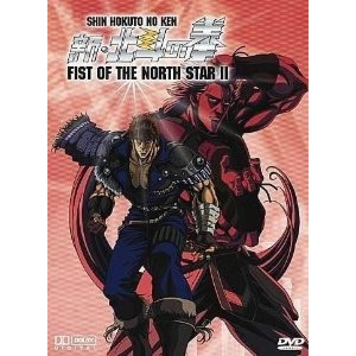 Fist Of The North Star OVA 3er DVD Komplett-Set DigiPack