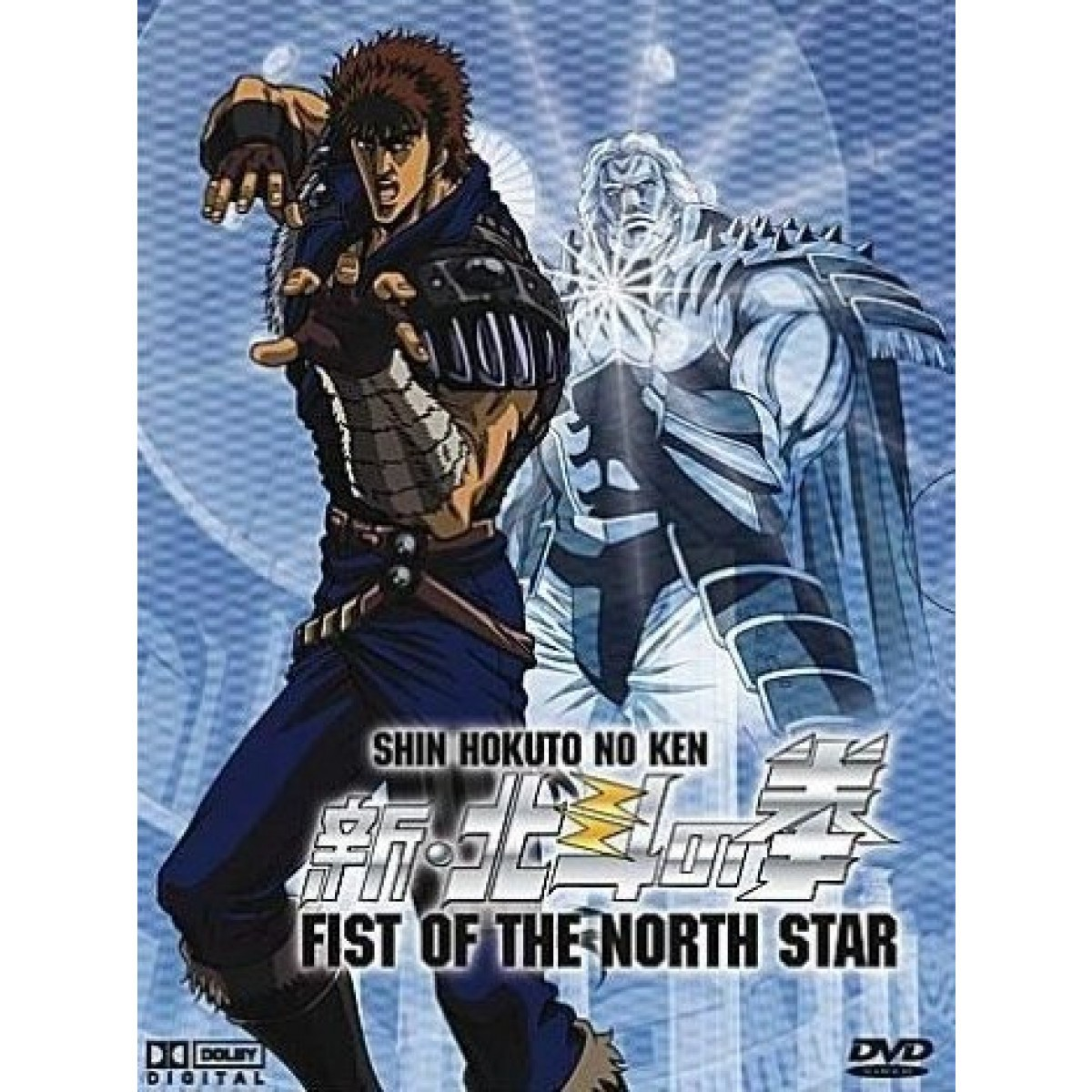 Fist Of The North Star OVA 3er DVD Komplett-Set DigiPack