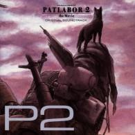 Patlabor 2 the Movie Soundtrack