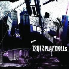 12012 - Play Dolls