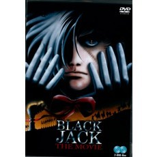 Black Jack - The Movie