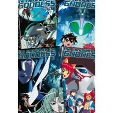 The Candidate for Goddess Komplett-Set, Vol. 01 - 04