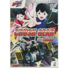 Crush Gear Turbo Vol. 5