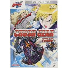 Crush Gear Turbo Vol. 7
