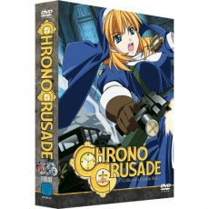 Chrono Crusade Collectors Edition