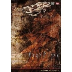 Ergo Proxy Vol. 5