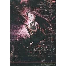Ergo Proxy Vol. 3