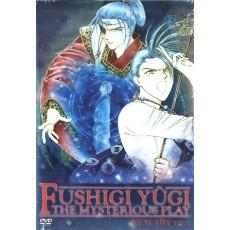 Fushigi Yugi, Vol. 1