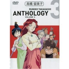 Rumiko Takahashi Anthology, Vol. 03