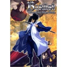 Basilisk Vol. 1 - Chronik der Koga-Ninja