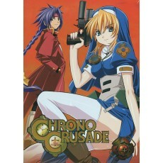 Chrono Crusade Vol. 4