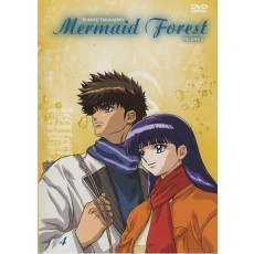Rumiko Takahashi Mermaid Forest, Vol. 04