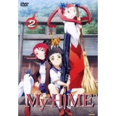 My Hime, Vol. 2