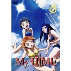 My Hime, Vol. 3