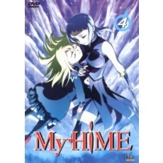 My Hime, Vol. 4