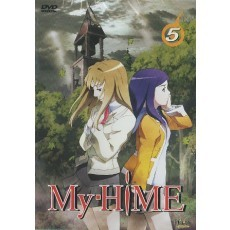 My Hime, Vol. 5