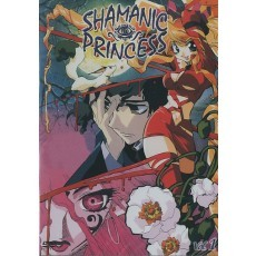 Shamanic Princess, Komplett-Set