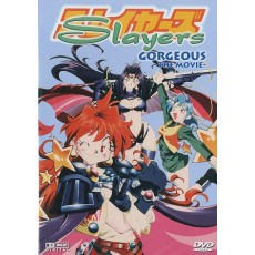Slayers 4er Movie-Set-Amaray