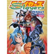 Slayers Perfect Movie - Amaray