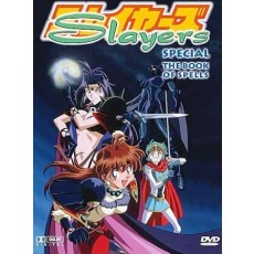 Slayers Special Movie - Digi Pack