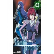 Starship Operators Vol. 02