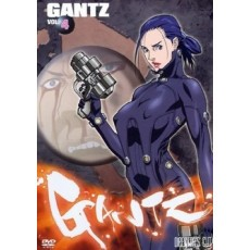 Gantz Vol. 4 - Directors Cut