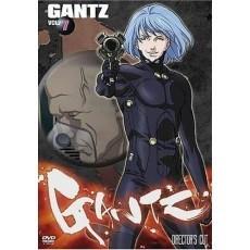 Gantz Vol. 7 - Directors Cut
