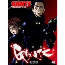 Gantz Collectors Edition