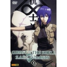 Ghost in the Shell Stand Alone Complex 2nd GIG Vol. 3
