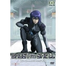 Ghost in the Shell Stand Alone Complex Vol. 4
