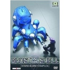 Ghost in the Shell Stand Alone Complex Vol. 7