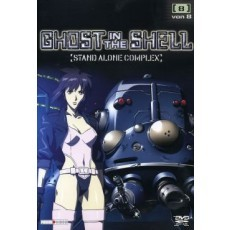 Ghost in the Shell Stand Alone Complex Vol. 8