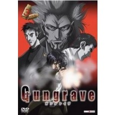 Gungrave Vol. 3