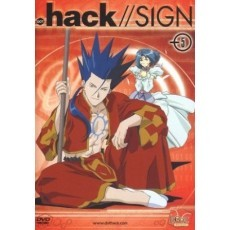 hack//sign, Vol. 5