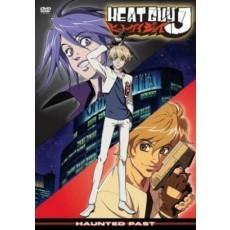 Heat Guy J Vol. 5