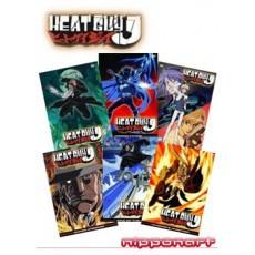 Heat Guy J Komplett-Set Vol. 1 - 6
