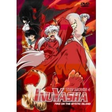 InuYasha - The Movie 4