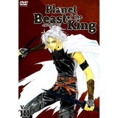 Planet of the Beast King Vol. 3