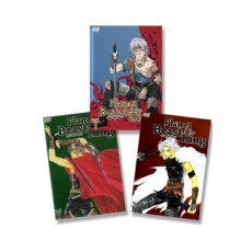 Planet of the Beast King - Komplett-Set, Vol. 1 - 3