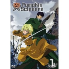 Pumpkin Scissors Vol. 1