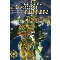 Record of Lodoss War: Chronicles of the Heroic Knight Vol. 3