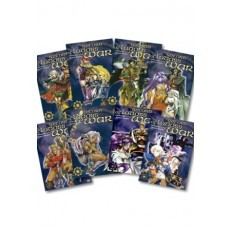 Record of Lodoss War: Chronicles of the Heroic Knights 8er Set