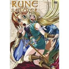 Rune Soldier Vol. 3