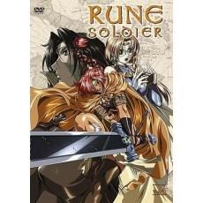 Rune Soldier Vol. 4