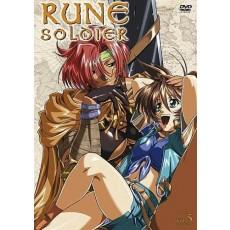 Rune Soldier Vol. 5