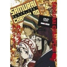 Samurai Champloo Vol. 08
