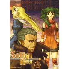 Solty Rei Vol. 03