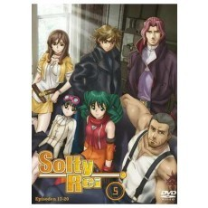 Solty Rei Vol. 05