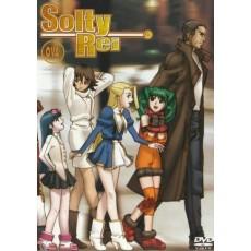 Solty Rei OVA