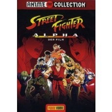 Street Fighter - Movie - Alpha II
